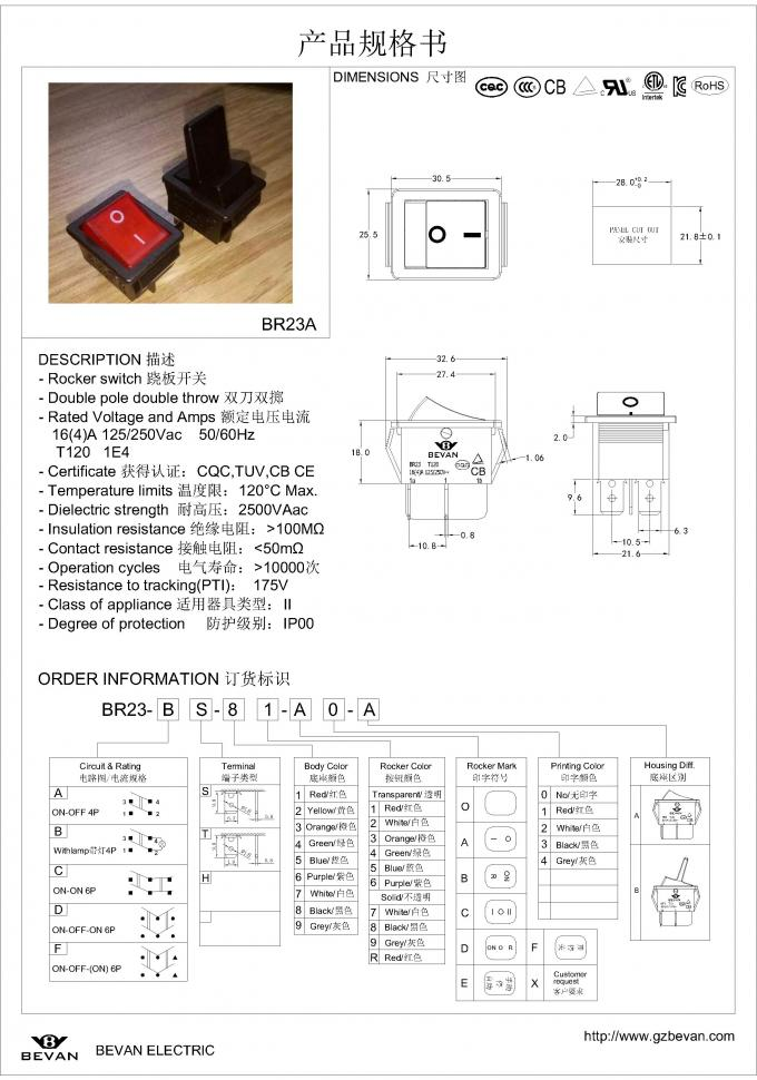 R-210-DR0L-BBR Button Dpdt Momentary Rocker Switch Waterproof 16a 250VAC